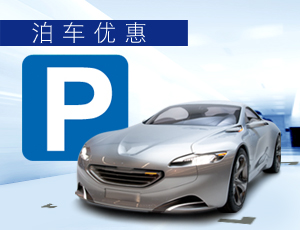 data/banner/Bottom/parking_sc.png