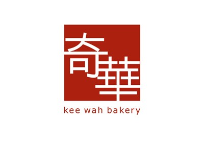 kee wah bakery marketing strategy Retail sales manager at kee wah group limited product training, atl and blt marketing promotion, cepa supervision etc i kee wah bakery june 2012.